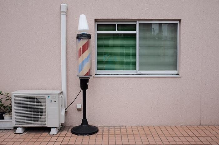 Quels sont les différents types de climatiseurs ?
